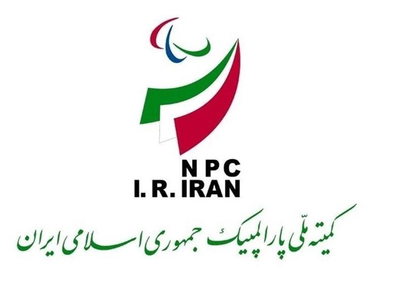 زمان انتخابات کمیته ملی پارالمپیک تعیین شد، شروع ثبت نام از 14 آبان