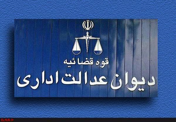 پرداخت حق الجلسه به اعضای کمیسیون ها و کمیته های مستقر در شهرداری ها در ساعات اداری ممنوع شد